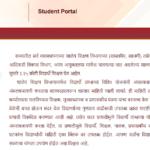 "RTE Admission Maharashtra 2021-22""Application Form"