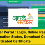 Aaple Sarkar: Registration,login @ aaple sarkar aadhar card download