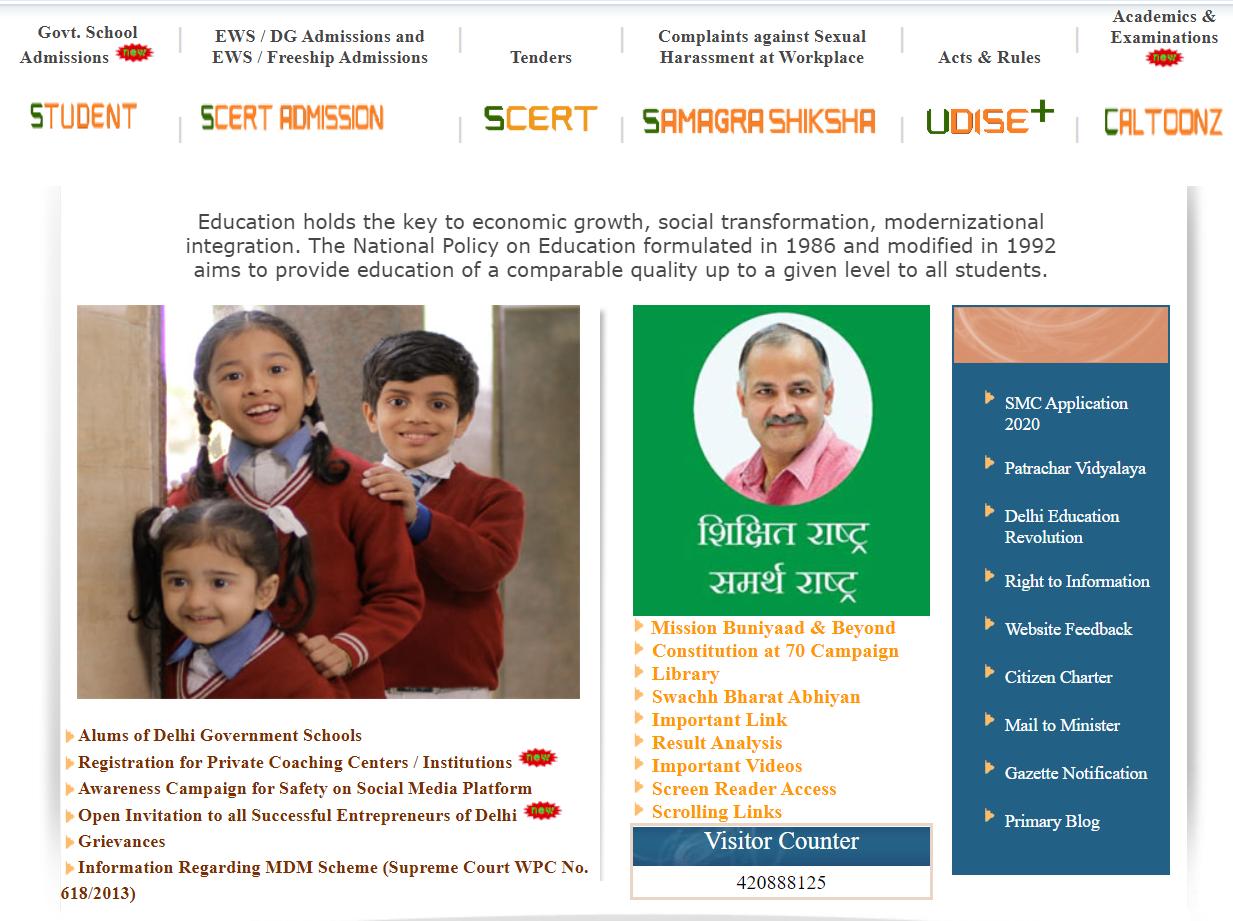 "[Merit List] Delhi Nursery Admission 2021 22 Online Forms""Edudel EWS/DG Admission Online"
