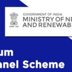 Pm Kusum Scheme 2021 Apply Online