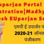 MP E Uparjan online apply:Online Registration