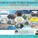 TN Mental Health Professionals Registration 2021 Application Form