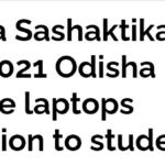 Odisha Free Laptop Distribution 2021-22|Biju Yuva Sashaktikaran Yojana