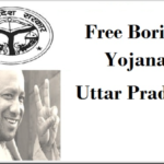 UP free boring Scheme 2021|Download application procedure