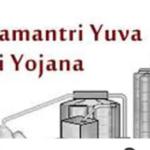 MP Mukhyamantri Udyam Kranti Yojana|Registration Form 2021