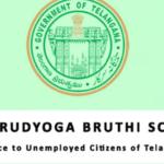Telangana Unemployment Allowance Scheme 2021|Online Form