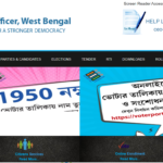 west bengal New voter list 2021| Voter ID Card Search