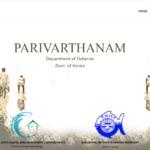 Kerala Parivarthanam Scheme 2021|Online, Portal Registration