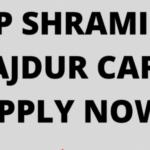 UP Shramik Majdur Card Online Registration
