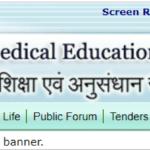 PGI Chandigarh Online Registration 2021@pgimer portal