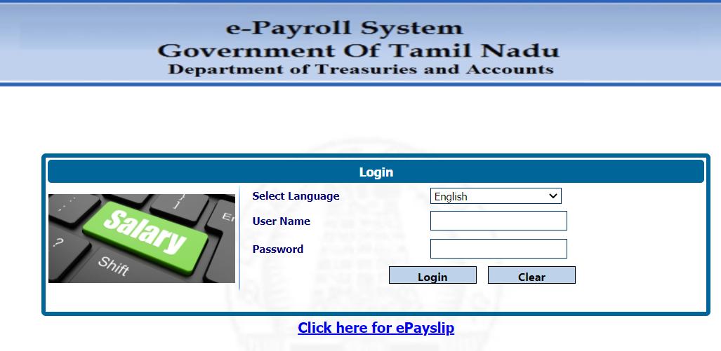 TN Treasury ePayslip