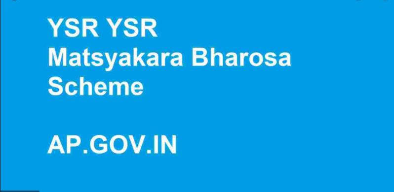 YSR Matsyakara Bharosa Scheme: