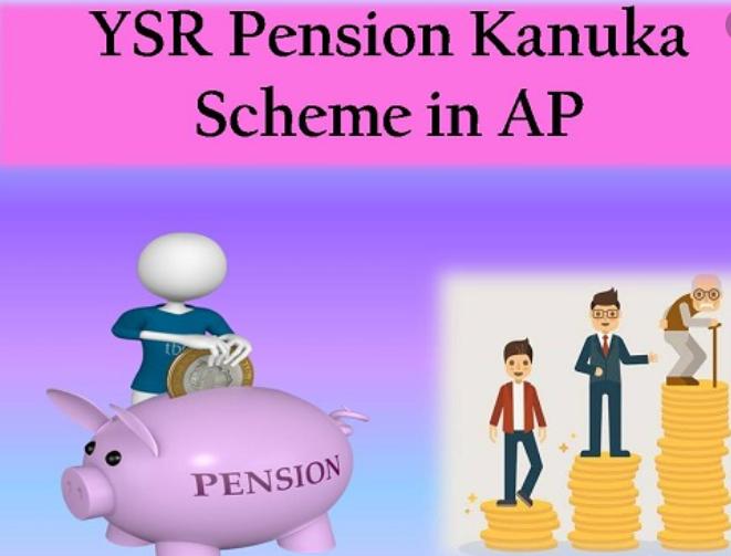 YSR Pension kanuka Apply