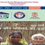 मुख्यमंत्री वृद्धजन पेंशन योजना 2021 आवेदन Mukhyamantri Vridhajan Pension