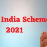 "Fame India Scheme 2021|Apply Online"" Application Form"