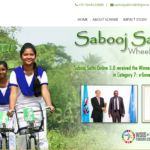 [Application Form] Sabooj Sathi Scheme 2021: Bicycle Distribution Status & Beneficiary List