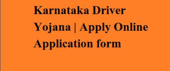 Seva Sindhu Driver 3000 Application