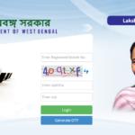 [Form] Lakshmi Bhandar Scheme 2021 Application Form PDF @ socialsecurity.wb.gov.in