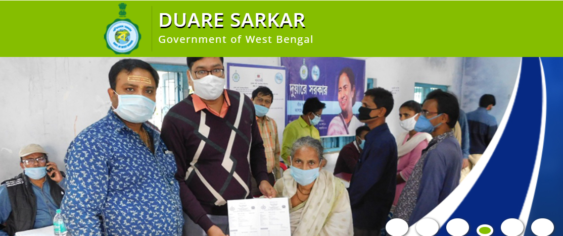 Duare Sarkar Camp List